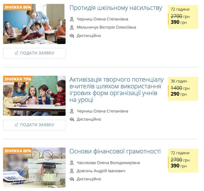Годовщина со Дня Рождения выдающегося украинского поэта Андрея Малышко