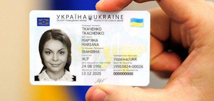 Відтепер оформлювати паспорт нового зразка необхідно при досягненні 14-річого віку
