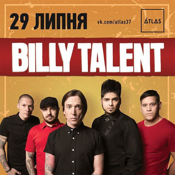 Billy Talent 29.07.17 @Atlas Киев